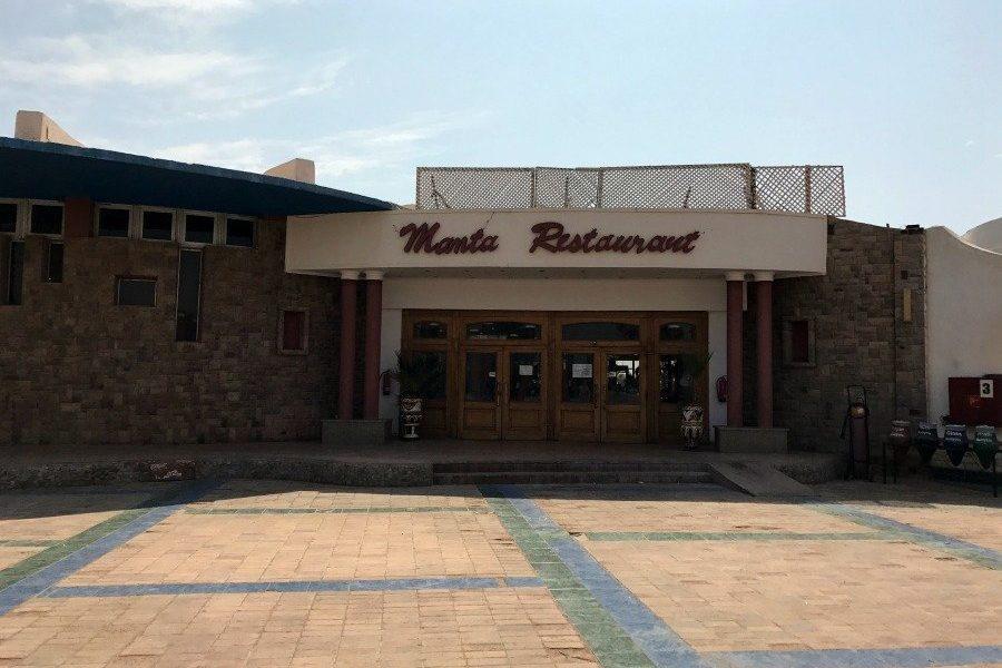 magawish-village-resort-manta-restaurant