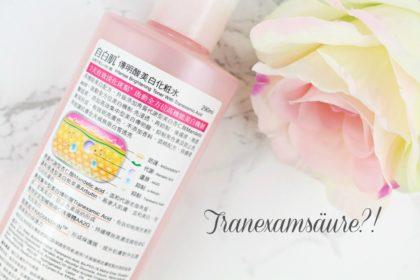 Wer ebenmäßige und helle Haut will, braucht Tranexamsäure! (Teil 1)